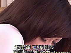 Asian milf gets help with her anal beads